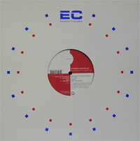 Various Artists / Sampler Artificial Material EP 12'' 146121